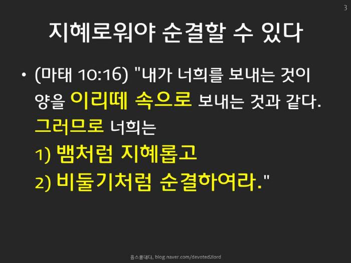 하브루타(요약)_홈스쿨대디 (3).JPG