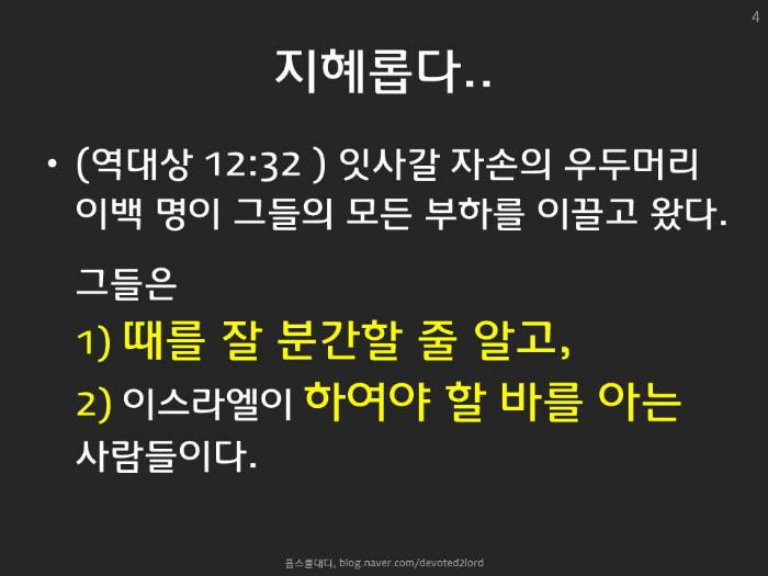 하브루타(요약)_홈스쿨대디 (4).JPG