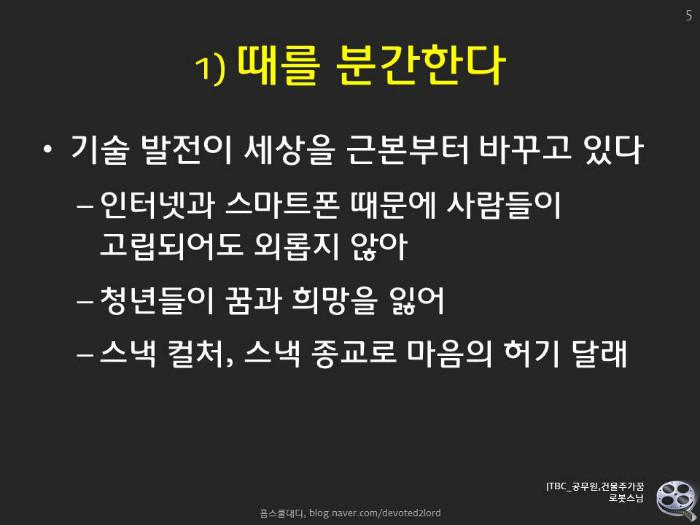하브루타(요약)_홈스쿨대디 (5).JPG