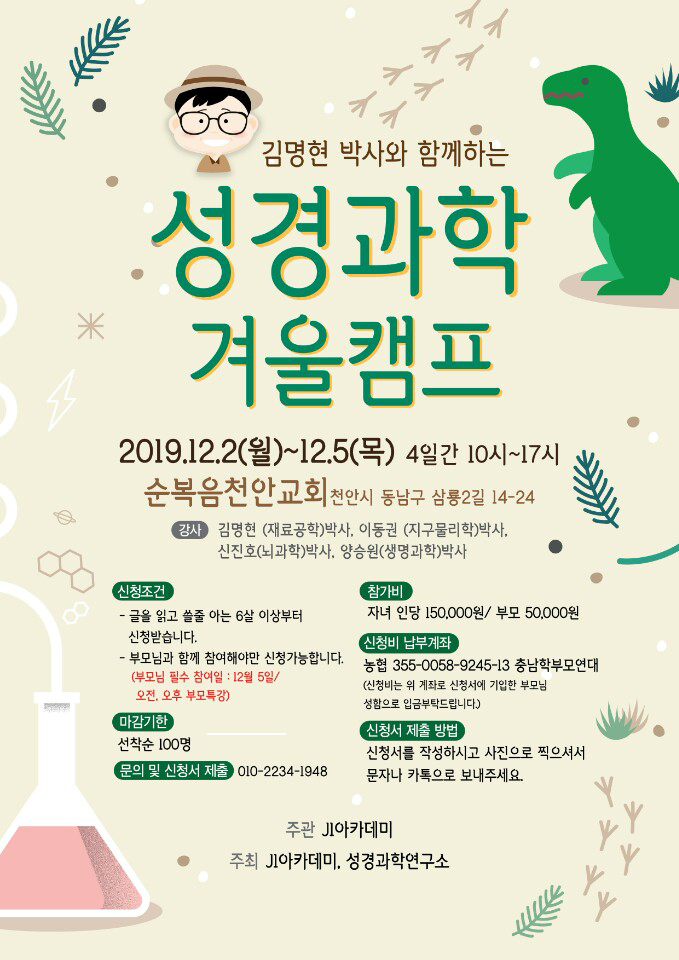 j1-김명현-20191202-1-1.jpg