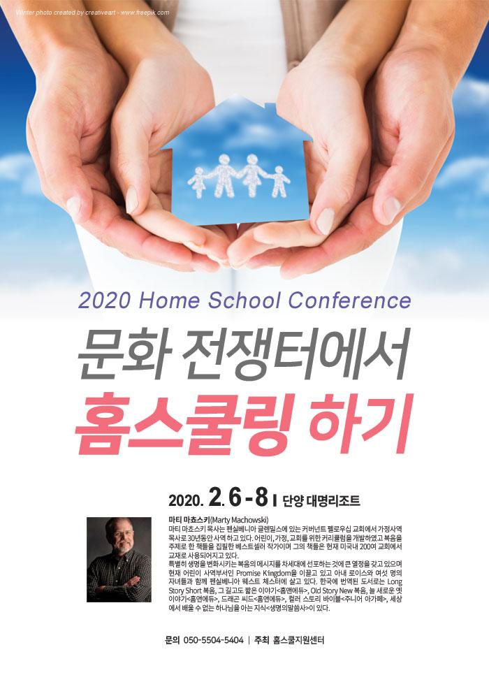 2020_c_poster.jpg