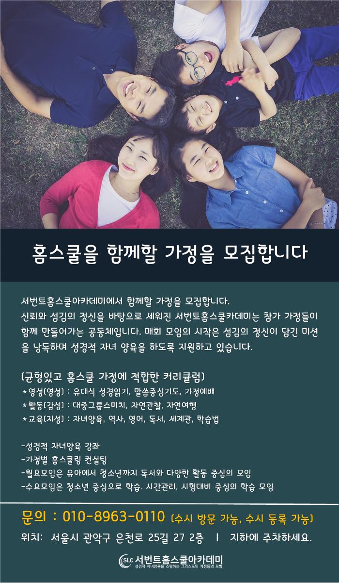 2017디자인파일(세로).png
